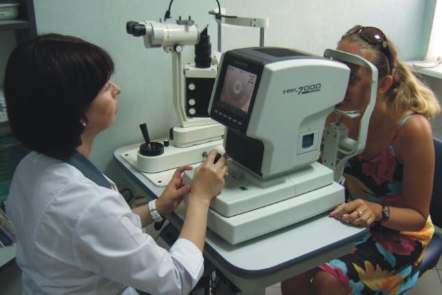 Медицинский центр оптика