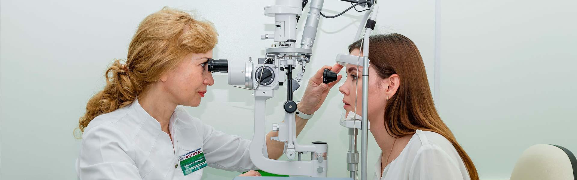 Диагностика и лечение зрения