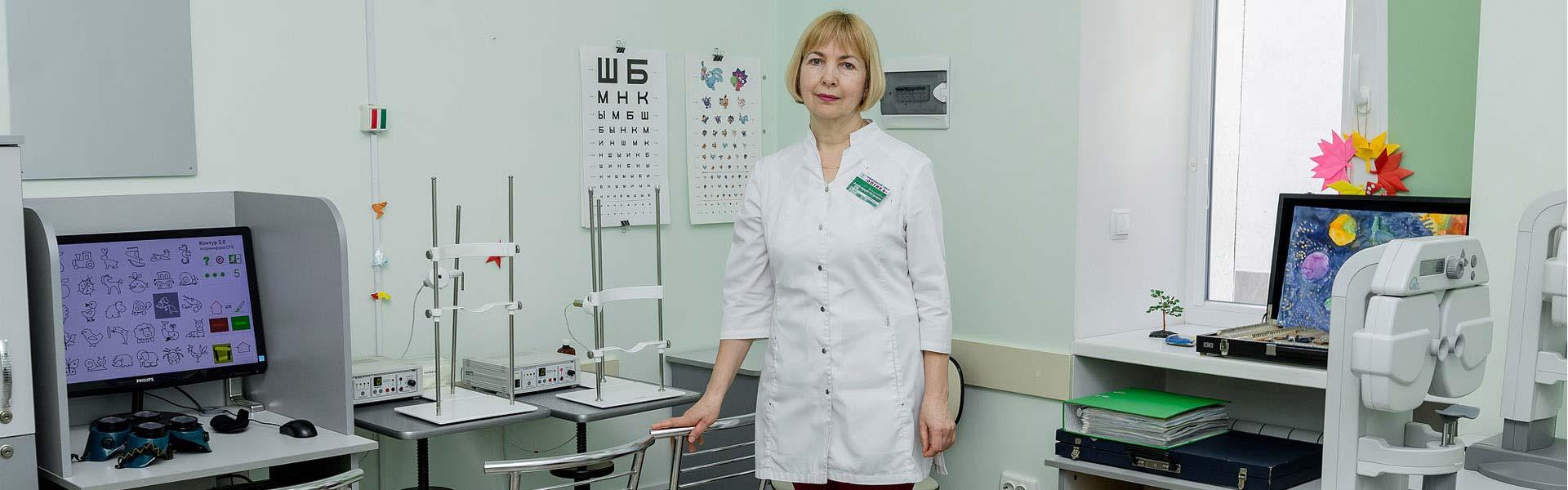 Методики лечения зрения